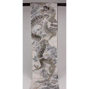 橋本清織物 昇龍の出世帯 正絹 西陣織 袋帯  証紙番号2349 白系|ran