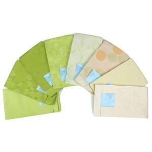 訳あり 浴衣帯 OX-27-34 半幅帯 水 織り柄入り 日本製 リバーシブル 緑色系|ran