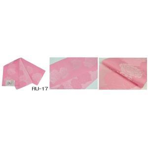少々難あり 浴衣帯 RU-17 半幅帯 織り柄入り 日本製 リバーシブル|ran