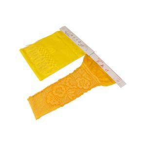 七五三 女の子 正絹 1枚絞り 帯揚げ(AG13)&志古貴 (黄) しごき 2点セット  日本製 ran