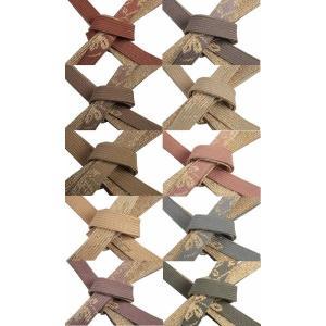 高麗 平組 帯締め 手ぐみ 長尺 帯〆 ゆとりサイズ 絹100% OCC-11・12・13・14・15・16・17・18・19・20 LLサイズ|ran