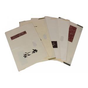 おまかせ 帯用文庫紙 たとう紙 OBD-9|ran