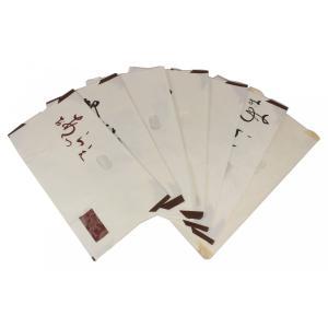 おまかせ 帯・長襦袢用文庫紙 たとう紙 OBD-10|ran