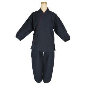作務衣 女性用 SMI-2 Mサイズ 黒|ran