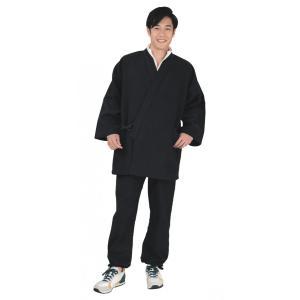 陣羽織ベスト付き 作務衣 キクチリョウコ メンズ CHI-2 ネイビー Two way 3点セット|ran
