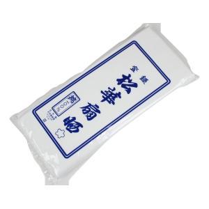晒 反物 STG-1 松華扇 綿100% 腹帯 おむつ お祭り 運動会 手ぬぐい 日本製 和装肌着|ran
