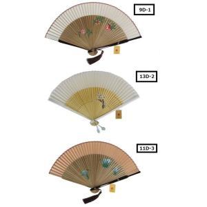 女性用 高級シルク扇子 選べる3柄 9D-1/11D-3/13D-2|ran