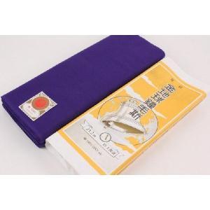 新毛斯 新モス 登録商標:金地球鐘毛斯 A以上保証 純綿 21.2m 紫|ran