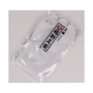 福助足袋(3291) 4枚さらし 高級 綿キャラコ 26.5cm/27.0cm/27.5cm/28.0cm|ran