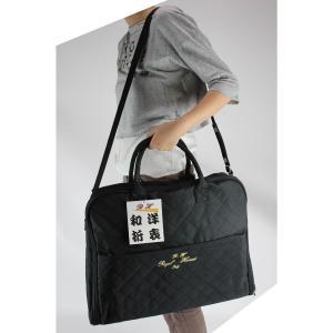 着物バッグ 和洋兼用スーツ・きもの収納バッグ(ショルダー付) 男女兼用 キルティング ロゴ入り (黒) Bタイプ|ran