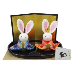 【和雑貨】 かわいい 飾り 1-295 お雛様 節句人形 うさぎ 兎わらべ雛 日本製|ran