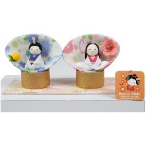 【和雑貨】 かわいい 飾り 1-686 お雛様 節句人形 貝屏風微笑み雛 日本製|ran