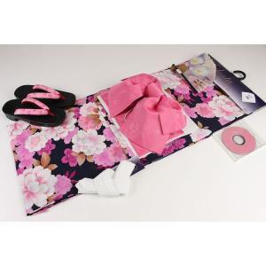 4Lサイズ お仕立て上り浴衣(11)帯(F)7点セット(下駄25.5cm,重ね衿,扇子はおまかせです)FUR-11A|ran