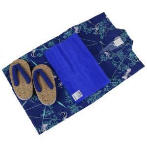 浴衣セット Kawaiina 男の子 ゆかた 青色 紅梅織り 3点セット KWS-2 100cm/120cm ran