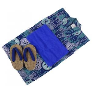 浴衣セット Kawaiina 男の子 ゆかた 青色 紅梅織り 3点セット KWS-4 110cm/120cm ran