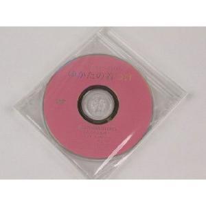 ゆかたの着付け DVD 送料無料|ran