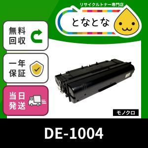 DE-1004 (DE1004) リサイクルトナー Panafax UF-A70 / UF-A 78 / UF-A80 / UF-A80MKII / UF-A500 / UF-A600 / UF-A715 / UF-A716 / UF-A818