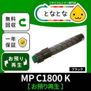【お預り再生(リターン)】1万円以上送料無料 | 1年保証 | 国内ISO14001/ISO9001...