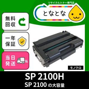 【即納】1万円以上送料無料 | 1年保証 | 国内ISO14001/ISO9001/STMC/E&a...