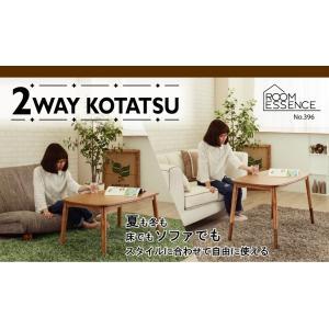 デザインテーブル 売店 KT-105 ヒーター付 幅90 5%OFF ブラウン オールシーズン 東谷 おしゃれ azumaya こたつ テーブル