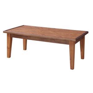 センターテーブル GT-872 ヘリンボーン 天然木 アカシア 期間限定で特別価格 コーヒーテーブル テーブル 食卓 スタイリッシュ 西海岸 東谷 azumaya 激安 激安特価 送料無料 北欧 おしゃれ ヴィンテージ