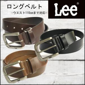 ベルト Leeベルト メンズ 0120454 クロ チョコ ブラウン プレゼント|rankup