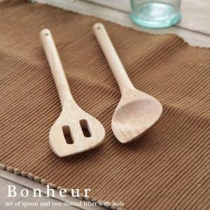 キッチンスプーン&ターナーセット ボヌール 木製キッチンスプーン&ターナーセット 96022 お洒落...