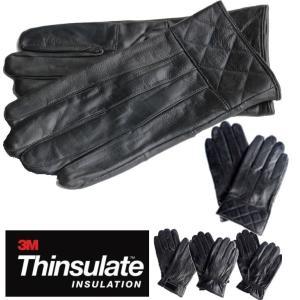手袋 天然素材 柔らか 暖かさ 羊革 高機能中綿 ブラック 3M Thinsulate シンサレート メンズ 5型 防寒 レザー 革 プレゼント 定形外郵便送料無料|rankup