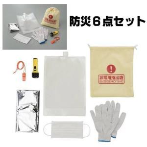 ●セット内容 1.収納用巾着袋(約28×24cm):ポリエステル 2.ホイッスル:ポリスチレン 3....
