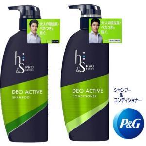 シャンプー・コンディショナー 350ml P&G h&sエイチアンドエス スカルプリフレッシャー デオアクティブシャンプー  乾燥 かゆみ フケを防ぐ 医薬部外品|rankup