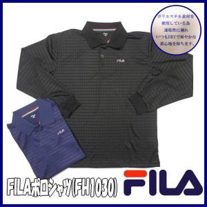 FILA フィラ FH1030 ポロシャツ 長袖 メンズ トップス メール便送料無料|rankup