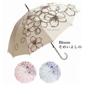 傘 和傘 12本骨  ジャンプ傘 晴雨兼用UVカット Bloom そめいよしの 手開きタイプ  グラスファイバー 日傘 女性  晴雨 雨傘 かさ JK-71 傘以外の商品との同梱不可 rankup