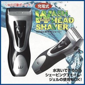 シェーバー ウォッシュWヘッドシェーバー WJ-754 髭剃り ひげそり 充電式 水洗い可能 メンズ シェーバー 身だしなみ|rankup