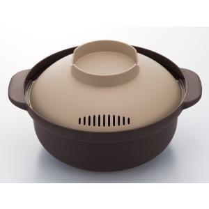 イモタニ レンジでひとり用鍋 KB-700 キッチン 一人暮らし 時短料理 レンジ容器|rankup