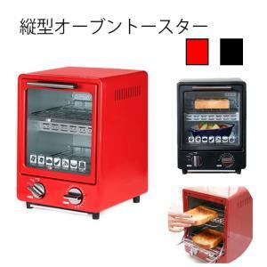 縦型オーブントースター トースター 縦型 オーブン コンパクト 2段構造|rankup
