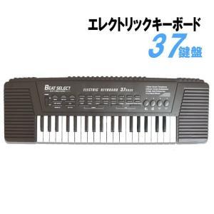 エレクトリックキーボード BEAT SELECT 電子キーボード 電池式 乾電池式 玩具 おもちゃ プレゼント|rankup