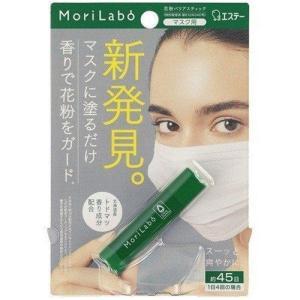 ★花粉バリアスティック 4g モリラボ  エステー 花粉対策グッズ|rankup