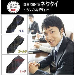 ネクタイ メンズ 小物 自由に選べる 3色 お洒落 2個以上でメール便送料無料|rankup
