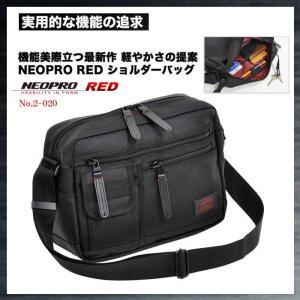 ★ショルダーバッグ 2-020 NEOPRO RED ビジネスバッグ 軽量  カジュアル 大きめ メンズ 軽い かばん カバン ギフト プレゼント送料無料|rankup