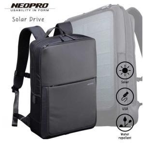 リュック  NEOPRO Solar Drive 2-861 太陽光発電変換効率17%のパネルを搭載 取り外し可能ソーラーパネル アウトドア 災害 メンズ かばん カバン 鞄 ギフト|rankup
