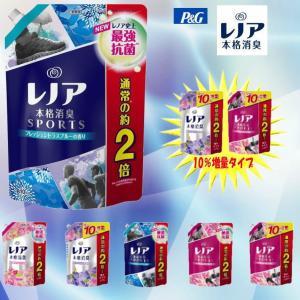 P&G レノア 詰替特大サイズ 通常の約2倍 本格消臭 柔軟剤 汗ジミ 汚れ 無臭化   花粉付着を抑える  静電気ガード  抗菌|rankup