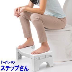 トイレのステップさん 踏み台 ステップ トイレ トレーニング 便座 補助台 折りたたみ式 お手洗い 踏ん張り お通じ 足置き台 体勢 介護用品 洋式|rankup