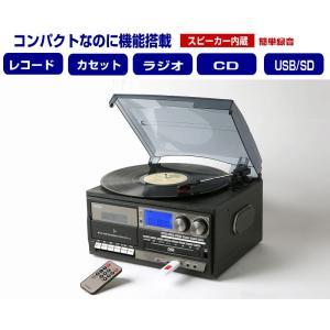 コンパクトマルチプレーヤー スピーカー内蔵 TCD-114 レコード、CD,カセットからUSB/SDへ録音可能 配線要らず 大きく見やすいディスプレイ レコードコレクション|rankup