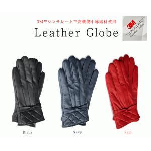 手袋 3M シンサレート生地 高級 天然素材 柔らか 暖かさ 羊革 レザー ボア 高機能中綿 Thinsulate  防寒 プレゼント 定形外郵便送料無料|rankup