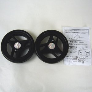 タイヤ2個セット 替えタイヤ 15138/15161/15186/15185 ショッピングカート キャリーカート|rankup