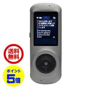 (ポイント5倍)通訳機 翻訳機 We Talk ウィートーク wj8068 通訳 送料無料|rankup