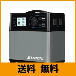 5WAYの出力式で多用途に対応 AC 100Vコンセント×2:50Hz/60Hz変換可能、最大300...