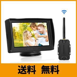 ワイヤレスカメラモニターセット(1) 優れた高感度 (2) 感光センサー (3) 夜間暗視機能 (4...