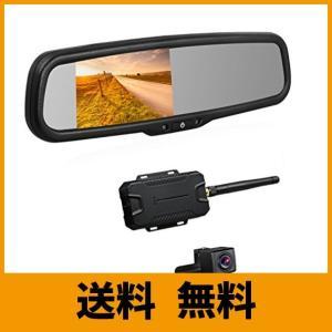 BOSCAM  バックモニターカメラセット&ワイヤレスモニター ミラーモニター仕様 スクリー...