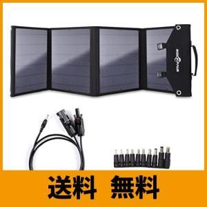 【ソーラー電源に最適】ほとんどのソーラー発電機に対応できます。さまざまなサイズのコネクタ(Suaok...